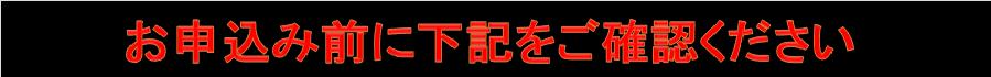 2014坪井2